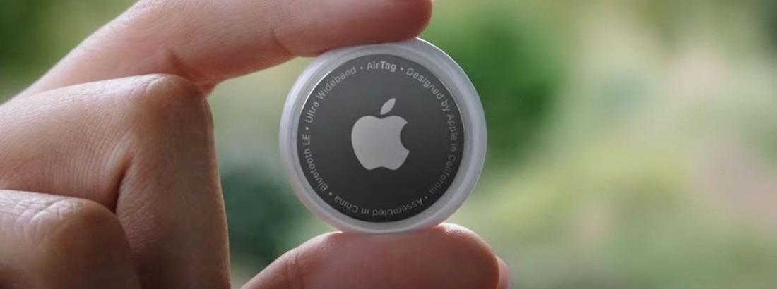 ایرتگ اپل