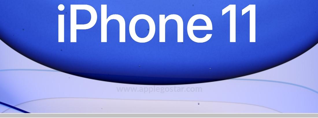 آیفون 11 اپل، با قابلیت های بسیار