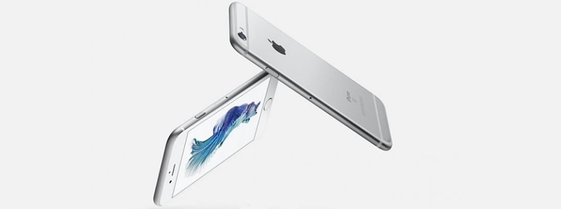 گوشی اپل آیفون 6s پلاس 64 گیگابایت
